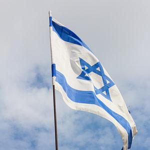 Merkava regelt, gegen jeden Antisemitismus!